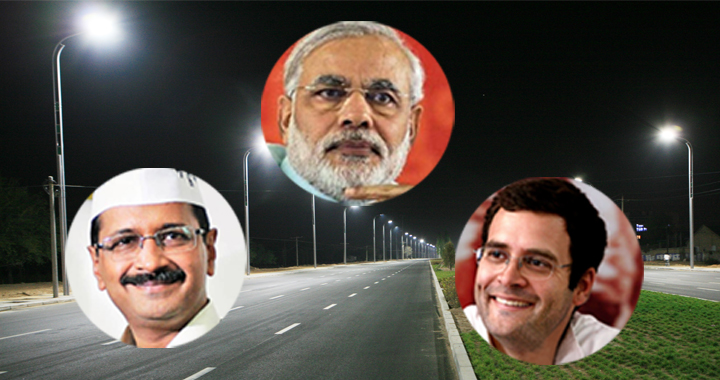 NaMo, RaGa or Keju - Who Will Fix My Streetlight?