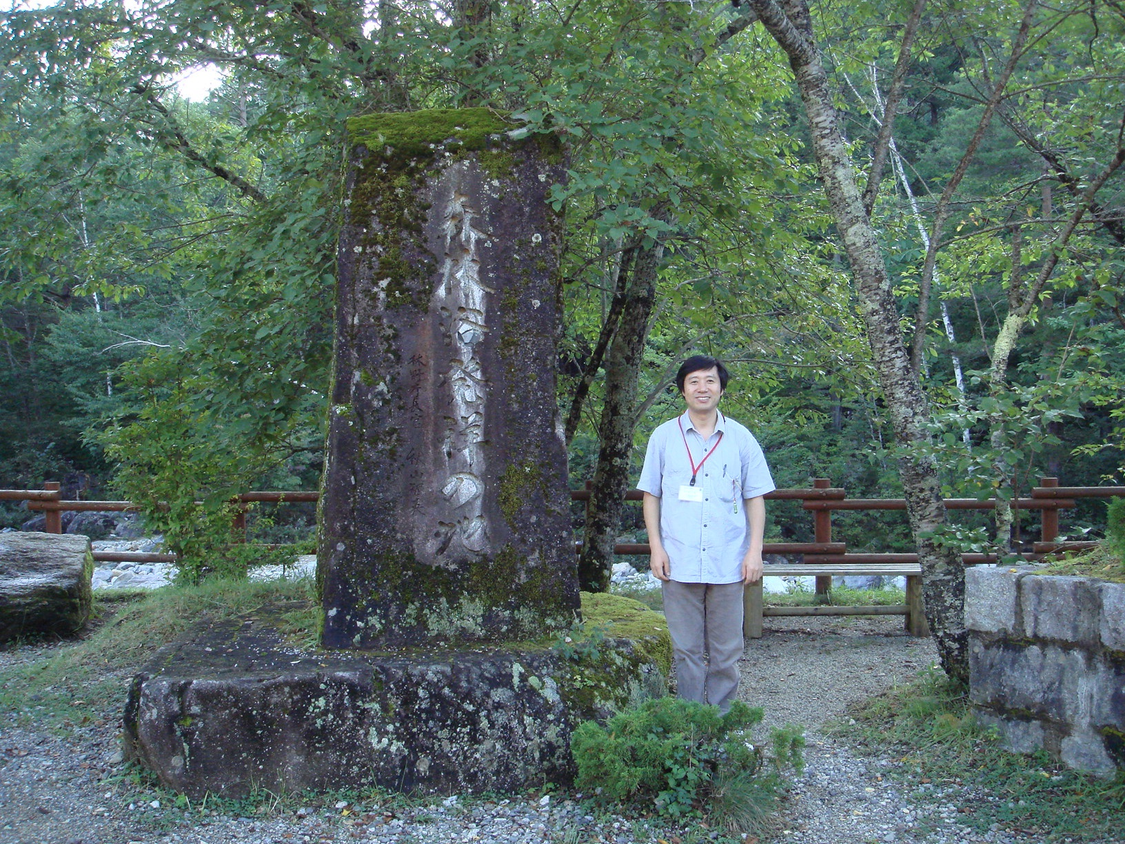 Meet Dr. Qing Li - The Man Who Wants You To Walk More In The Forests For Your Own Benefits