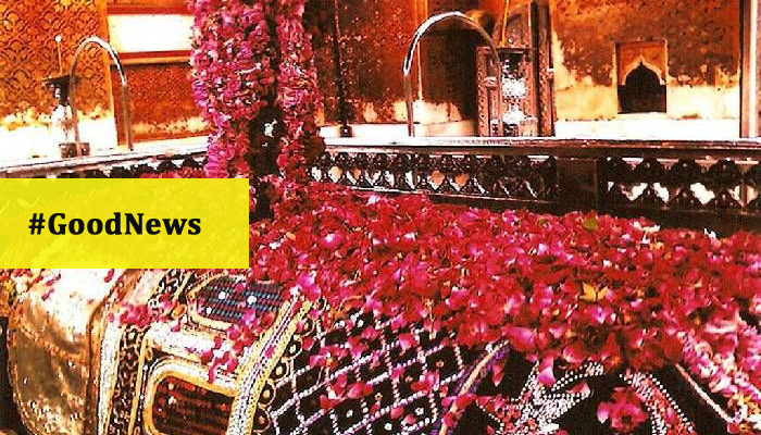 Red Roses At Ajmer Dargah Will Be Now Converted To Organic Compost