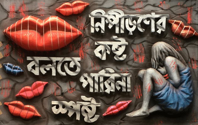 "This Puja Pandal Is Decked Up As ""Kotha"", Dedicates 300-Feet Street Art To Sonagachi's Sex Workers"