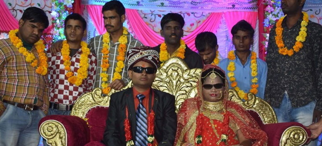 blind couple marriage